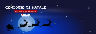 Concorso di Natale - Iscriviti, partecipa e Vinci!